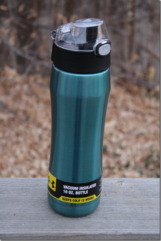 under armour water bottle. under armour water bottle i